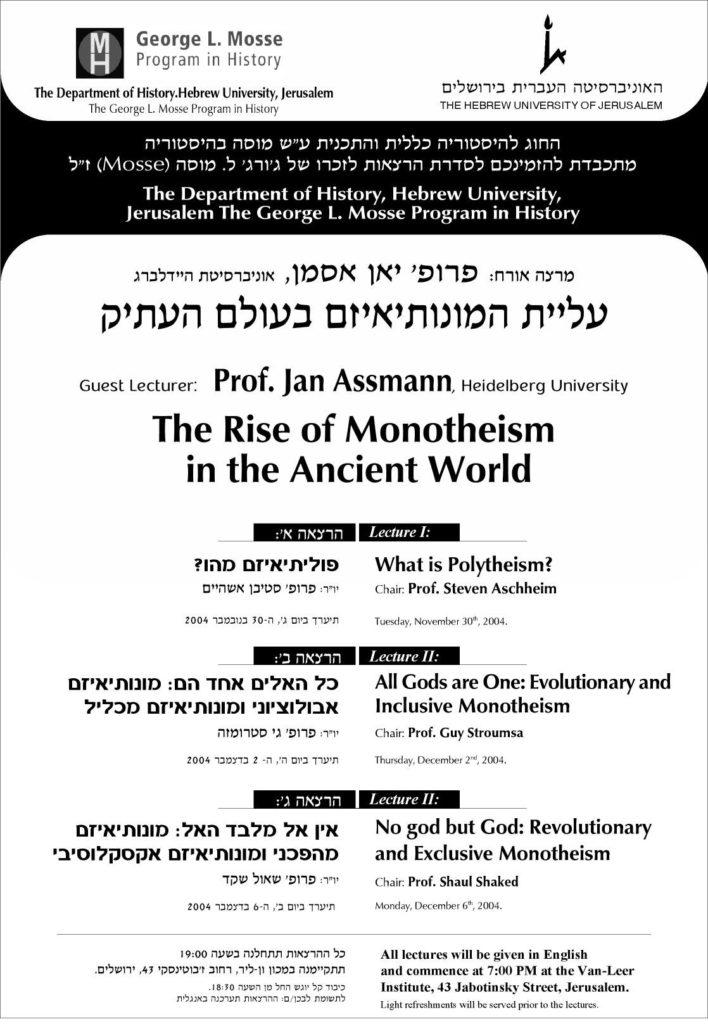 2004.11.30 - Jan Assmann - Rise of Monotheism