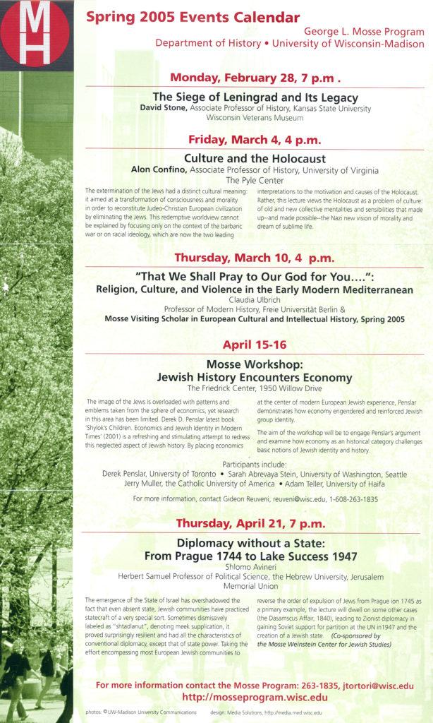 2005.02.28-.04.21 - Spring 2005 Schedule