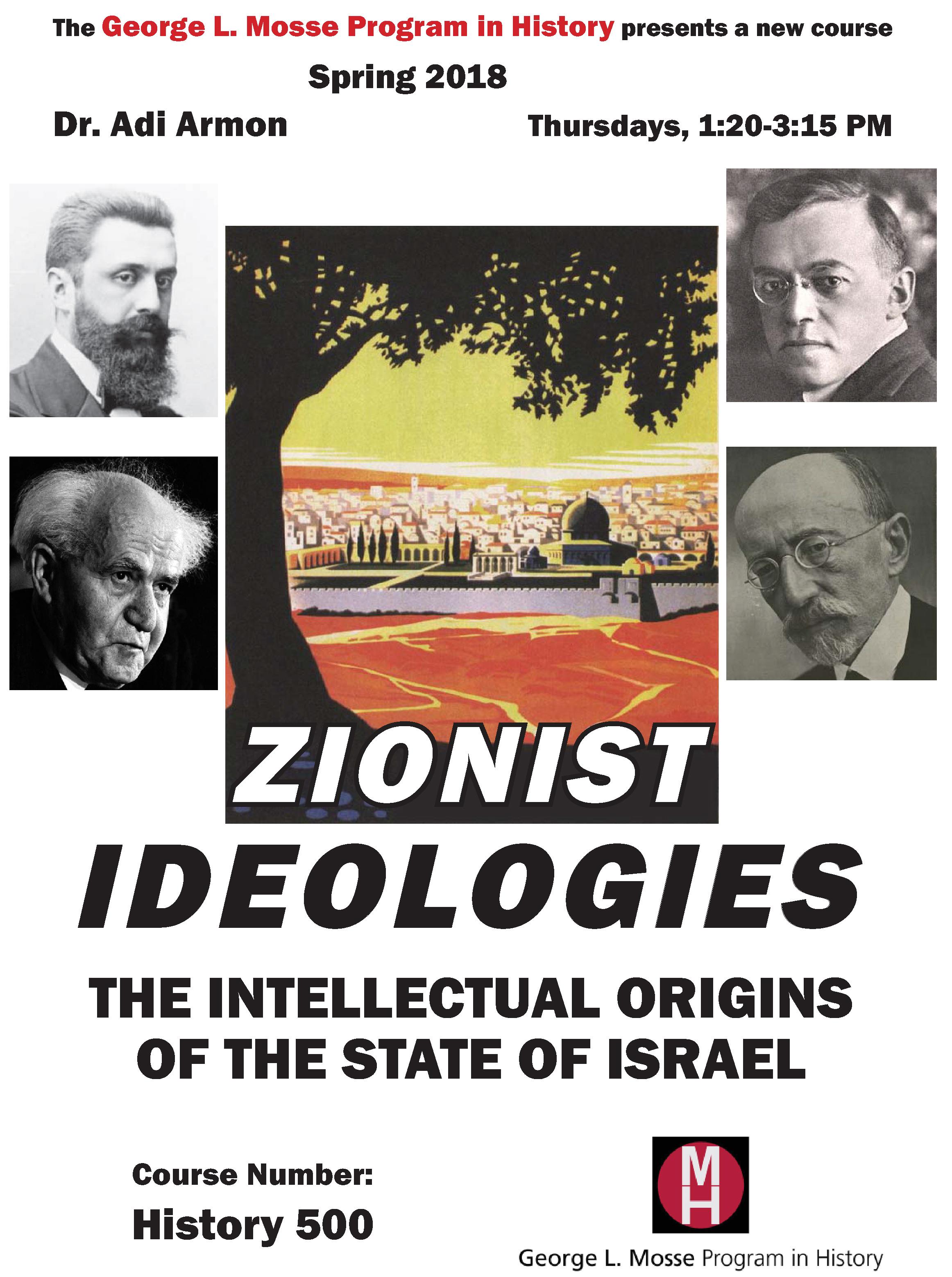 2018.01 - Adi Armon Zionism Course