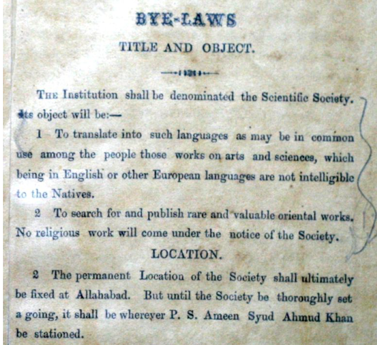 Figure 9: The Bye-Laws of The Scientific Society.
